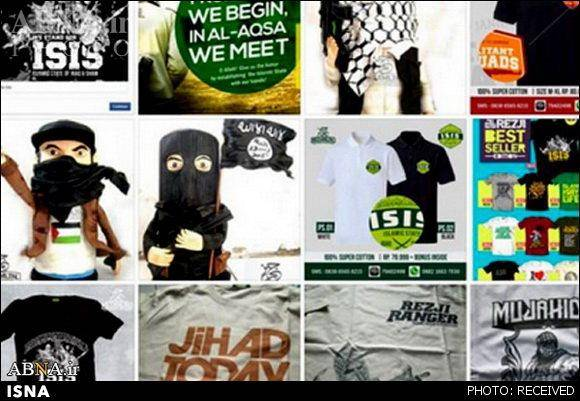 نرم افزار داعشی !؟/عکس