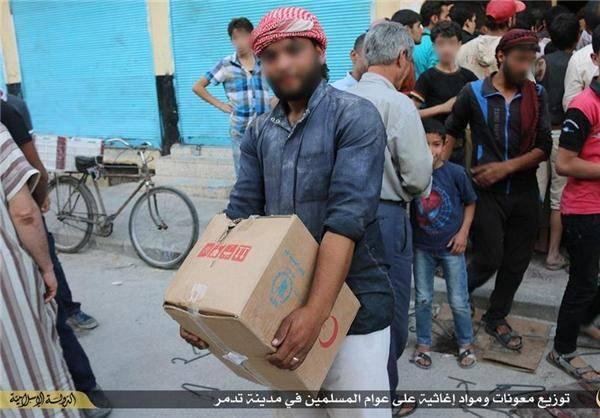 ژست بشردوستانه داعش/تصاویر
