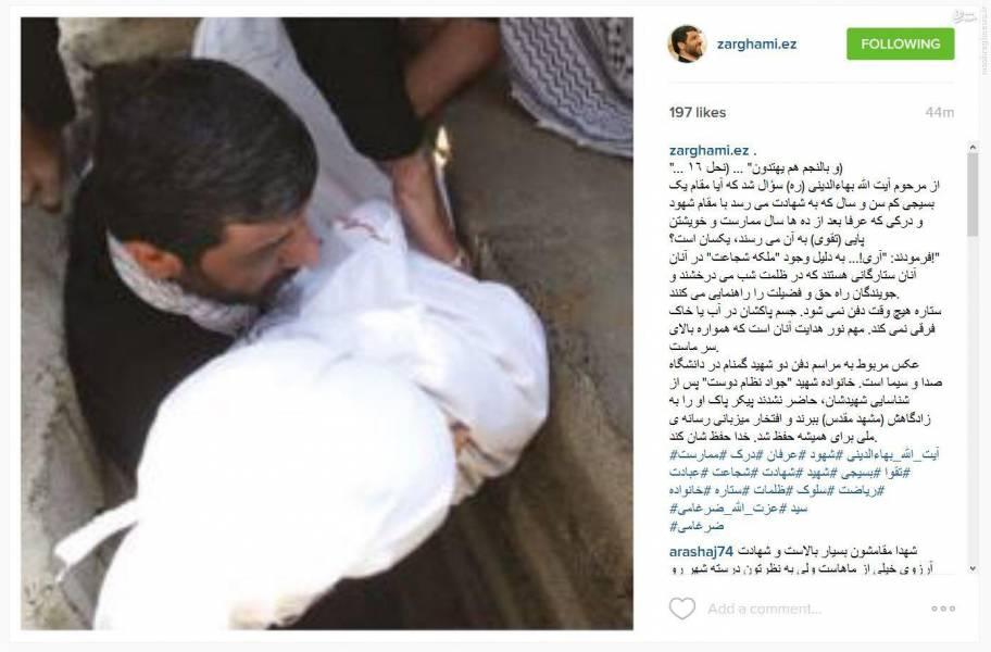عزتالله ضرغامی در قبر شهید/عکس