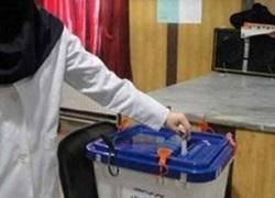 اعلام نتایج انتخابات نظام پرستاری ظرف یک هفته آینده