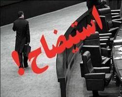 استیضاح وزیر راه در راه است
