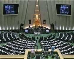 امروز؛ آخرین مهلت استعفای مسئولان برای شرکت در انتخابات مجلس