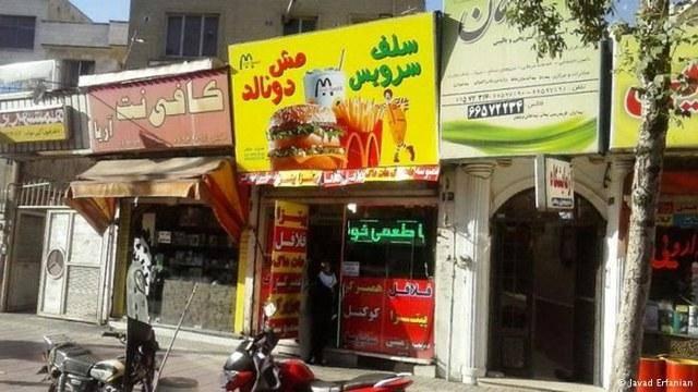 تصویری: مشدونالد در مشهد، میخانه در باتومی