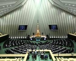 تصویب دو موافقتنامه تجاری حملونقل بینالمللی/ اجازه الحاق ایران به تشریفات پروتکلهای کنوانسیون ورشو