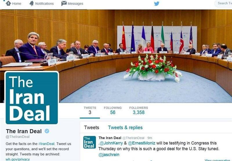 حساب توئیتری «توافق ایران»+عکس