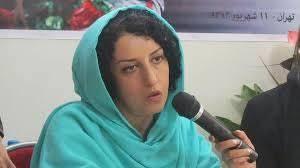 قوه قضاییه از اعزام نرگس محمدی به بیمارستان جلوگیری میکند