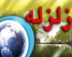 تصویر ماهوارهای کانون زلزله تهران + عکس