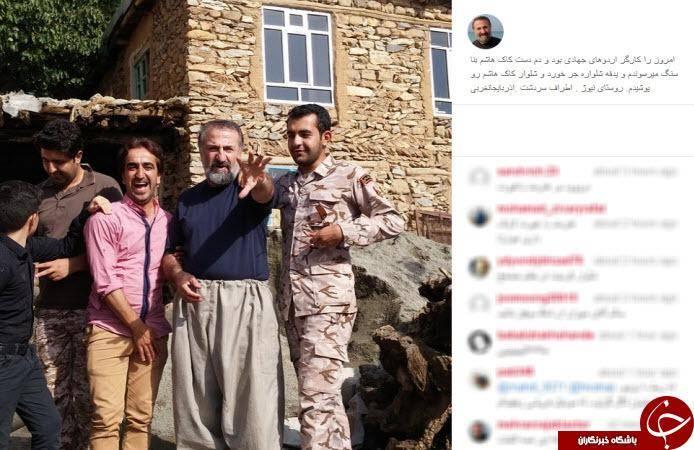 تیپ آقای بازیگر در اردوی جهادی+عکس