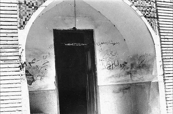 عکس: حجره امام خمینی(ره)