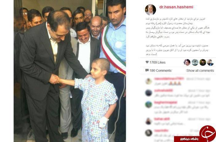 دلجویی وزیر بهداشت از یک کودک بیمار+ عکس