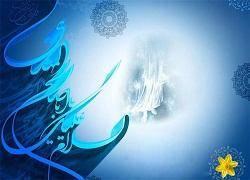 محل زندگی امام زمان (عج) کجاست؟