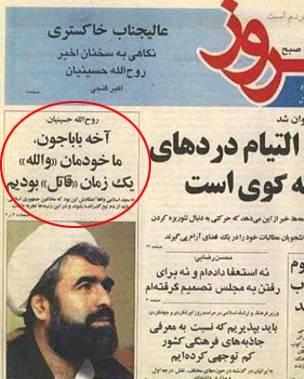 واکنش ها به تهدید صالحی و ظریف در مجلس ایران