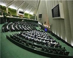 آغاز نشست علنی صبح امروز مجلس، با ۹۰ کرسی خالی نمایندگان