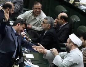 تصمیم مجلس نهم: اعضای احزاب منحله حق تشکیل حزب جدید ندارند!