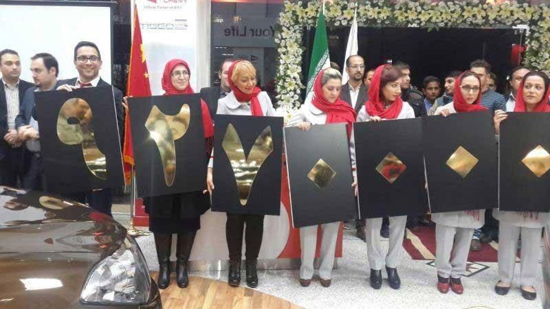 عکس: خانمهای ایرانی در تبلیغات خودروی چینی