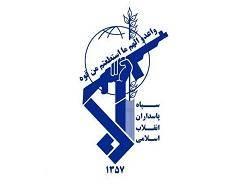 سپاه تعدادی از مدیران شبکههای اجتماعی مستهجن موبایلی را دستگیر کرد