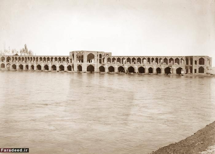 زاینده رود پرآب در عصر قاجار+عکس