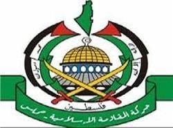 استقبال حماس از طرح اروپا برای برچسپ زدن بر کالاهای اسرائیلی
