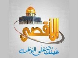 ممنوعیت فعالیت رسانهای حماس از سوی تشکیلات خودگران