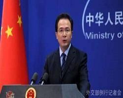 اعتراض دولت چین به آمریکا/ فروش تسلیحات به تایوان متوقف شود