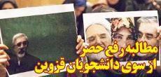 همه با هم منتشر کنیم/ روزنامه کلمه؛ ۲۵ آذر ۱۳۹۴