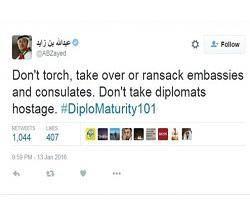 جدیدترین واکنش وزیر خارجه امارات به توئیت ظریف + عکس