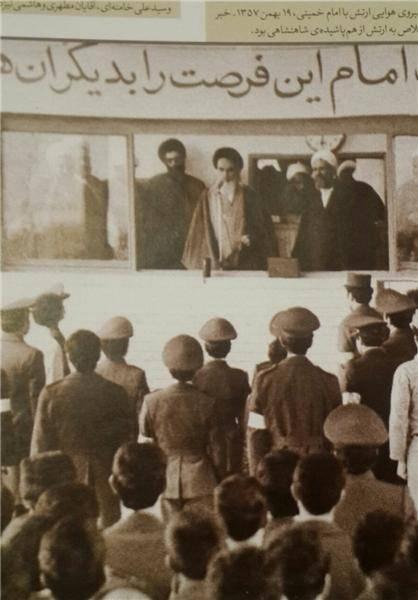 درگیری آیتالله خامنهای با کمونیستها در جنرالالکتریک+تصاویر
