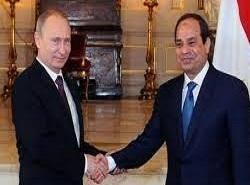 اینتر فکس: مصر نخستین نیروگاه هستهای را با کمک روسیه میسازد