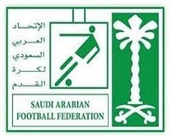 پاس گل عالی شیخ عربستانی به ایران/ فدراسیون فوتبال سعودی تعلیق میشود!