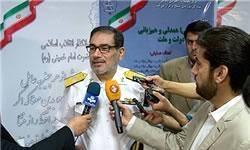 شمخانی: عاملان حمله به سفارت عربستان در شرف محاکمه