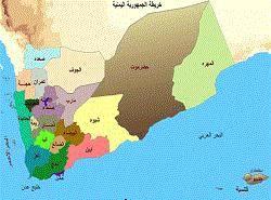 توافق عربستان و انصارالله برای آتشبس مرزی