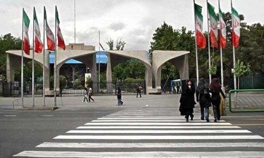 """شوراهای صنفی چند دانشگاه ایران در بیانیهای به احضار حدود ۱۵۰ دانشجو به کمیتههای انضباطی طی سه ماه گذشته اعتراض کردند. در این بیانیه از سرگیری احضار گروهی دانشجویان """"نگرانکننده"""" خوانده شده است"""