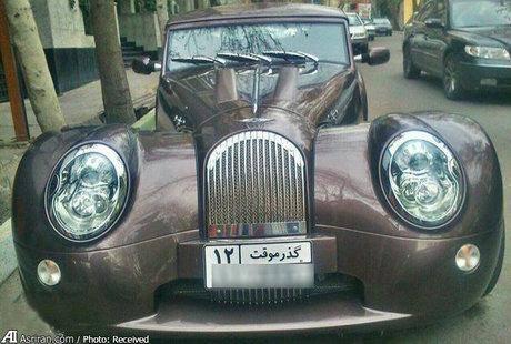 خودروی لوکس انگلیسی در تهران +عکس