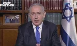 نتانیاهو: کشورهای عربی درک کردهاند که اسرائیل متحد آنها در مقابله با نفوذ ایران است