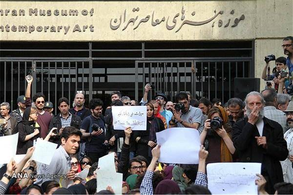 تجمع اعتراض آمیز جمعی از هنرمندان به شایعه واگذاری موزه هنرهای معاصر + عکس