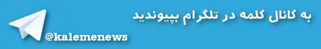 مسدود شدن مطالب یک سایت دانشجویی به علت انتشار نام و تصویر خاتمی