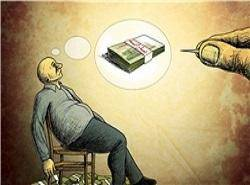 ملاک ارزیابی تمکن مالی خانوارها برای حذف یارانه در سال ۹۵