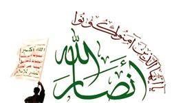 انصارالله ملاقات ویژه مقامات اماراتی را رد کرده است
