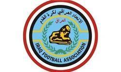 ایران میزبان بازیهای عراق به استثنای بازی با عربستان