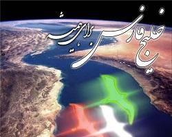 موزه دائمی نقشههای تاریخی خلیج فارس افتتاح شد