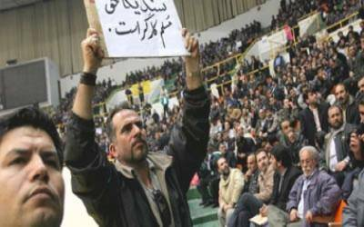نهاد های سندیکایی جهان با بیش از ۱۰۰ میلیون عضو از دولت روحانی خواستند که رهبران و فعالان سندیکایی را از زندان ها آزاد کند و به حقوق و آزادی های سندیکایی احترام بگذارد!