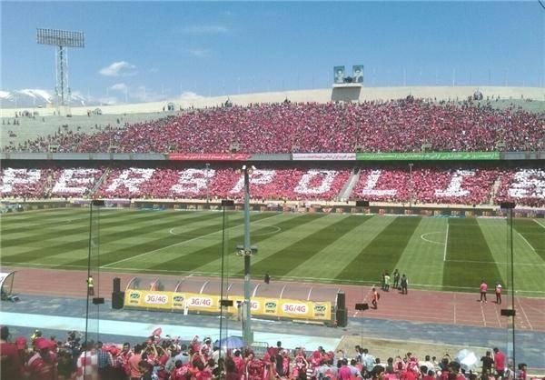 طرح موزاییکی «پرسپولیس» در ورزشگاه آزادی +عکس