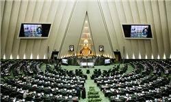 لیست اعضای هیأت رئیسه شعب 15گانه مجلس شورای اسلامی