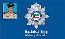 کویت ۴۷ زندانی را به ایران تحویل داد