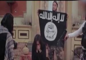 هنر پیشهی زن مصری در دام داعش + فیلم
