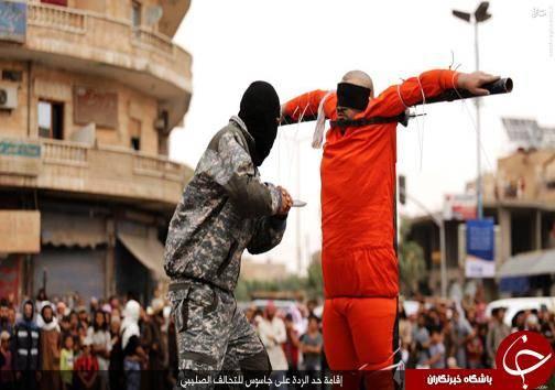 اعدام فجیع جوان رقهای با چاقو توسط داعش +تصاویر(+۱۸)