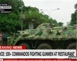 گروگانگیری در بنگلادش، با کشته شدن ۶ تروریست پایان یافت