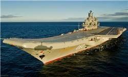 تنها ناو هواپیمابر روسیه برای مشارکت در عملیات علیه داعش راهی مدیترانه میشود