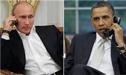 کرملین: پوتین و اوباما درباره هماهنگی نظامی در سوریه گفتوگو کردند
