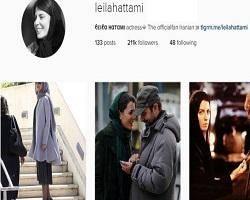 اظهار نظر عجیب خانم بازیگر درخصوص حجاب + عکس